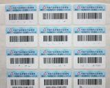 大连不干胶标签价格-大连不干胶标签印刷设计