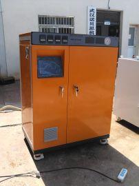 高品质电加热蒸汽发生器54KW路桥T梁养护电蒸汽发生器