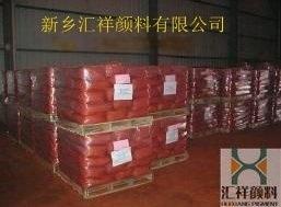 水磨石用铁红 油漆用氧化铁红 彩色沥青用色粉 涂料用氧化铁红 彩色地坪用料