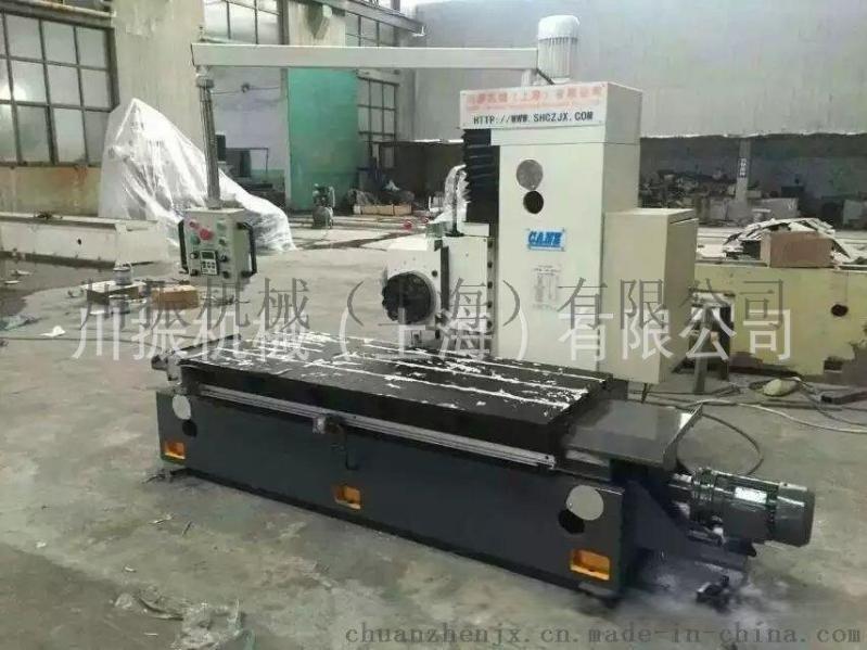 上海小型端面铣DM-6015,精密数显端面铣床,承接各种非标端面铣