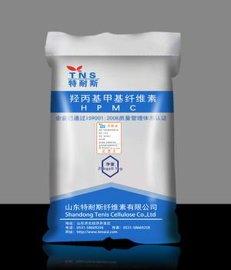 内蒙古T-5518纤维素,无机保温砂浆专用