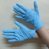 厂家直销一次性手套 劳保丁腈手套工业防护防污耐油乳胶丁晴手套