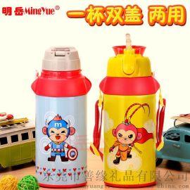 东莞儿童保温杯带吸管不锈钢杯子男女学生水杯宝宝两用杯盖水壶