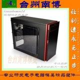浙江黄岩南博模具注塑 机箱塑料模具配件 机顶盒模具 注塑加工成型