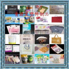青岛快递包装袋袋青源发塑料制品