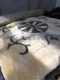 新澳 澳羊毛床毯 羊剪绒防潮床垫 定做尺寸羊毛毯子床垫