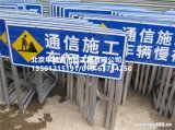 北京大興區收費標牌收費標誌牌/華誠通