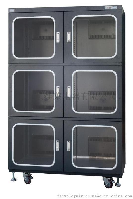 HS-15厂家直接供应湖南仪表厂专用水冷恒温恒湿空调