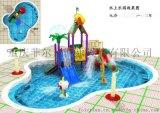重慶、上海、杭州、南京、甘肅小型水上滑梯 水上樂園 水滑梯 大型專業廠家