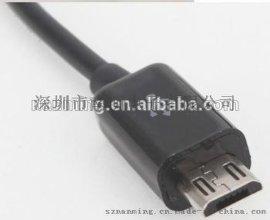 通用OTG数据线 Micro接口数据传输线 手机电脑U盘数据转换线