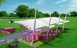 海宁遮阳棚公司、海宁双排膜结构汽车停车棚加工