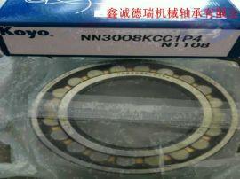 KOYO22314CCK/W33+H2314  轴承