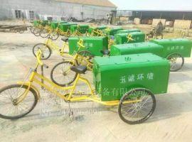 北京直销垃圾车、环卫三轮保洁车、垃圾清运三轮