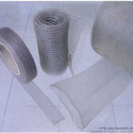 不锈钢针织过滤网,屏蔽网