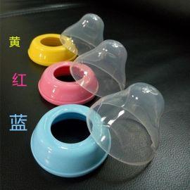 宽口牙盖 奶瓶配件 宽口防尘盖 宽口奶四头牙