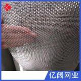 厂家供应5目不锈钢过滤网平纹编织金属过滤网