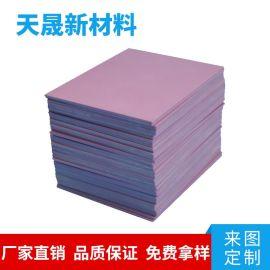 氧化鋁陶瓷片單面抛光現貨供應