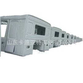 中国重汽豪沃T7H驾驶室总成 T7H驾驶室壳体T7H驾驶室配件