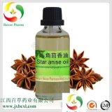 GMP八角茴香油 药典标准 含茴香脑