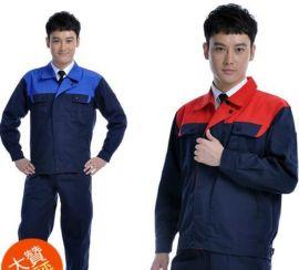 冬季青年纯棉磨毛加厚工作服套装男秋冬装长袖办公室工装带里