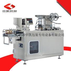 广州中凯厂家定制铝塑泡罩包装机药板包装机胶囊药片高速包装设备