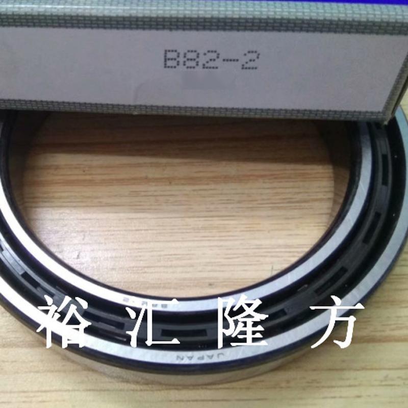实拍 B82-2 深沟球轴承 882-2 汽车轴承