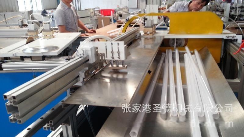 厂家供应PC T8双色灯罩挤出生产线
