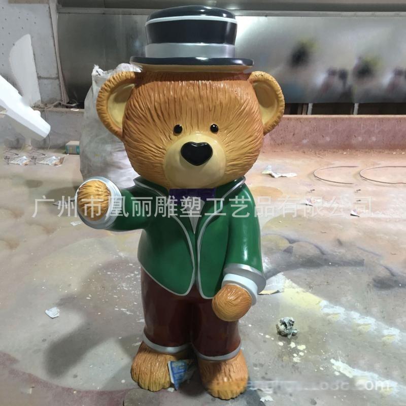 玻璃鋼拉琴小棕熊玻璃鋼樂器主題雕塑擺件 商城美陳動物雕塑