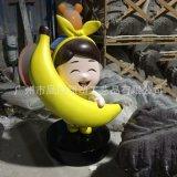 玻璃鋼香蕉水果雕塑 玻璃鋼水果女孩雕塑定製製作