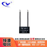 RC阻容吸收器 滅弧器MCR-P  0.47uF+R200/2W/250V