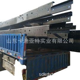 中国豪瀚车架总成大梁总成牵引车车架自卸车原厂车架 原厂锰钢