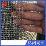 亿阔供应轧花网|铁丝轧花网