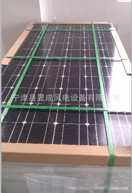 **太阳能电池板太阳能光伏板风光互补风力发电机厂家直销