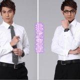 長袖男式襯衫韓版修身商務時尚襯衣斜紋面料可刺繡