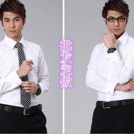 长袖男式衬衫韩版修身商务时尚衬衣斜纹面料可刺绣