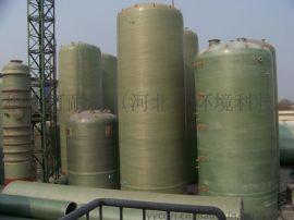 KNT+DN3000+玻璃钢容器