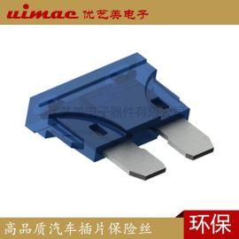中号插片保险丝 UM-802