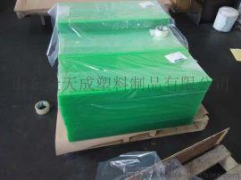 PVC塑膠地板片材