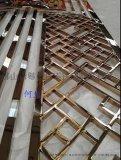 不鏽鋼屏風採購 佛山不鏽鋼隔斷造型 不鏽鋼花格來圖加工
