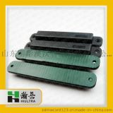 RFID電子抗金屬標籤