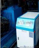 压铸模温机、高温水式模温机、油式模温机批发
