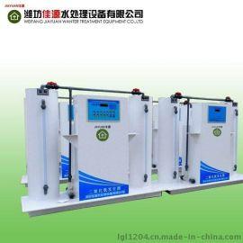 全自动二氧化氯发生器专业厂家行业设备全自动二氧化氯发生器HB-1500