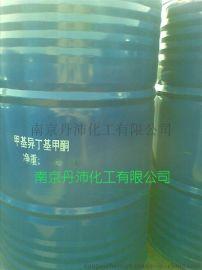 南京供应美国陶氏进口甲基异丁基甲酮