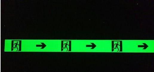 夜光PVC疏散指示條,發光消防疏散指示條,消防疏散通道安全標