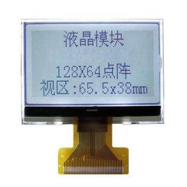 2.8寸单色LCD液晶显示屏12864图形点阵