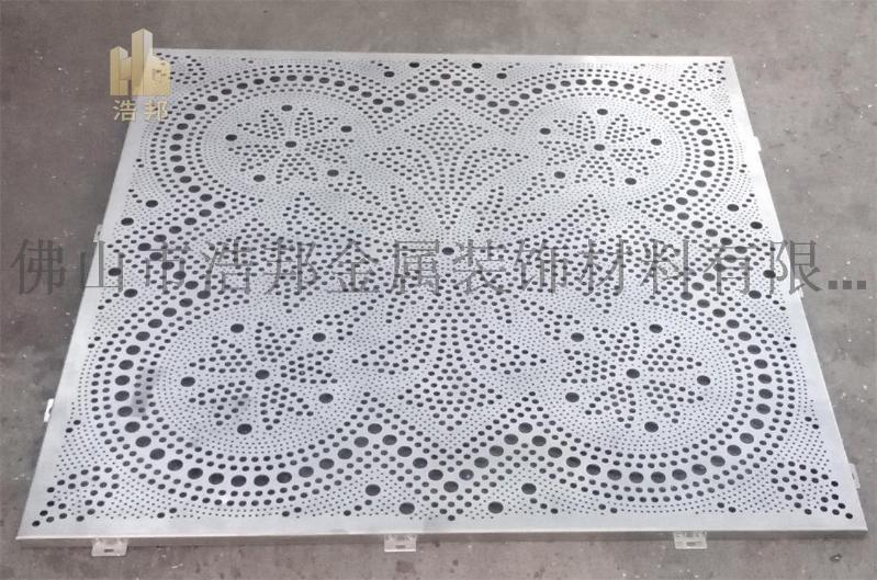 衝孔鋁單板 弧形衝孔鋁板