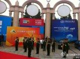 上海展会服务中心公司