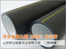 聚乙烯pe通讯管材硅芯管