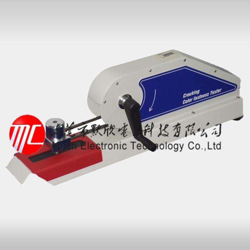 耐摩擦色牢度MX-A1001默欣仪器