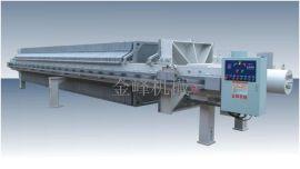 杭州金峰机械制砂机板框式压滤机
